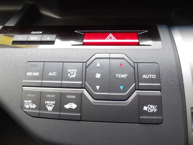 G コンフォートセレクション クルーズコントロール 両側パワースライドドア HIDライト スマートキー アイドリングストップ メモリーナビ フルセグTV オートライト(15枚目)