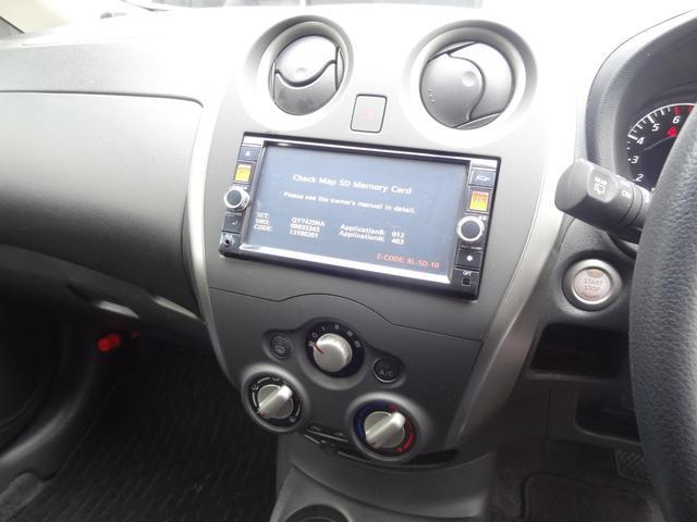 X DIG-S メモリーナビ フルセグTV スマートキー プッシュスタート アイドリングストップ Bluetooth(13枚目)