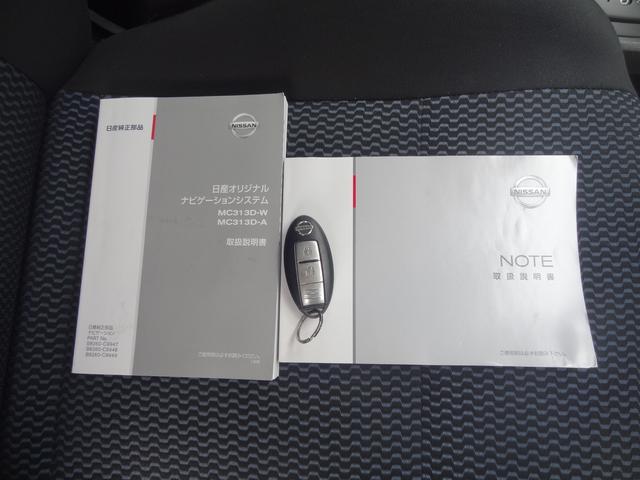 X DIG-S メモリーナビ フルセグTV スマートキー プッシュスタート アイドリングストップ Bluetooth(15枚目)