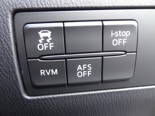 15Sツーリング レーダークルーズコントロール 衝突軽減ブレーキ ヘッドアップディスプレイ RVM パドルシフト 革巻きハンドル フルセグTV スマートキ プッシュ ETC LED USD オートライト オートエアコン(10枚目)