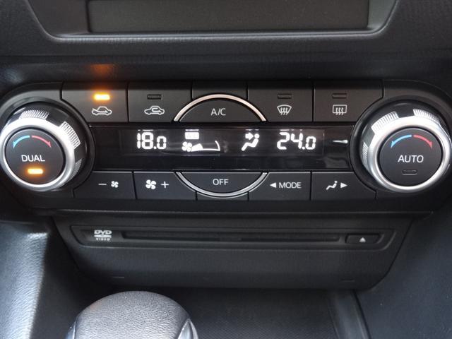15Sツーリング レーダークルーズコントロール 衝突軽減ブレーキ ヘッドアップディスプレイ RVM パドルシフト 革巻きハンドル フルセグTV スマートキ プッシュ ETC LED USD オートライト オートエアコン(14枚目)
