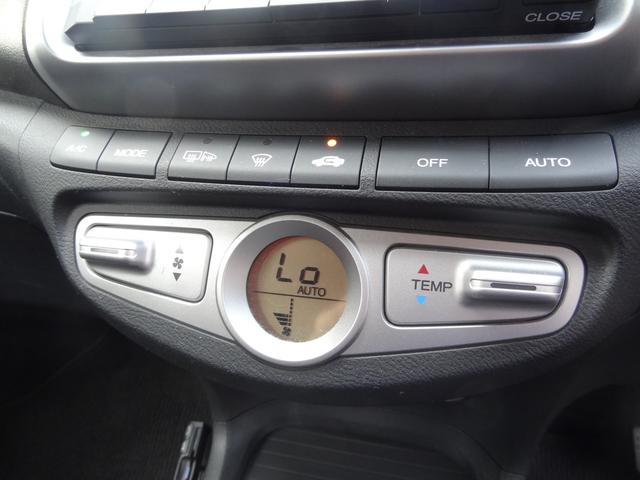 ST スカイルーフ 7CVT 純正HDDナビ バックカメラ ETC 革巻きハンドル パドルシフト オートエアコン ワンセグTV フォグライト HIDヘッドライト(17枚目)