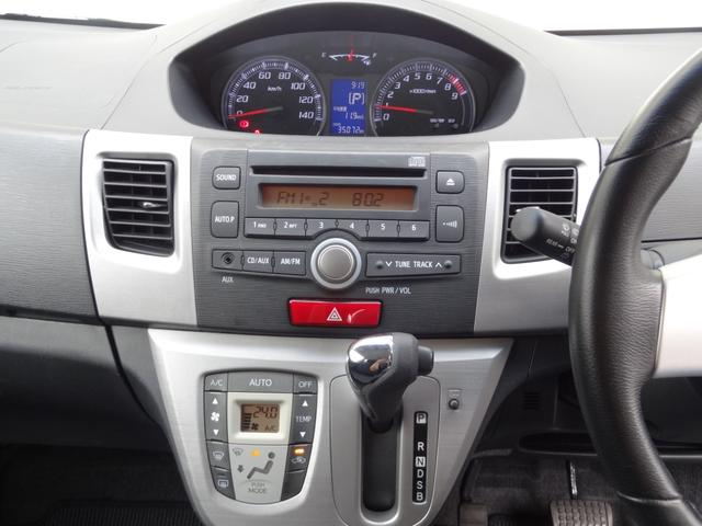 カスタム RS ターボ HIDヘッドライト 革巻きMOMOハンドル ETC スマートキー プッシュスタート オートライト 純正アルミホイール フロントフォグ(12枚目)