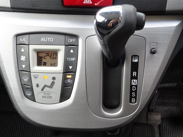 カスタム RS ターボ HIDヘッドライト 革巻きMOMOハンドル ETC スマートキー プッシュスタート オートライト 純正アルミホイール フロントフォグ(13枚目)