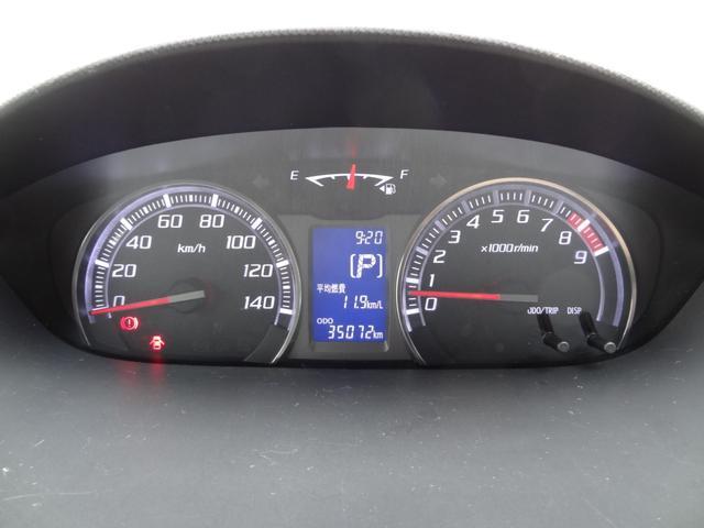 カスタム RS ターボ HIDヘッドライト 革巻きMOMOハンドル ETC スマートキー プッシュスタート オートライト 純正アルミホイール フロントフォグ(17枚目)