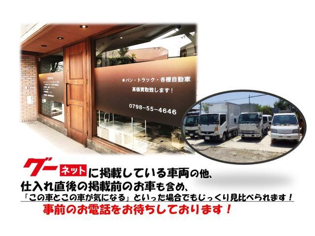 「その他」「デュトロ」「トラック」「兵庫県」の中古車2