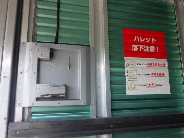 「その他」「デュトロ」「トラック」「兵庫県」の中古車41
