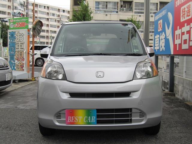 「ホンダ」「ライフ」「コンパクトカー」「大阪府」の中古車3