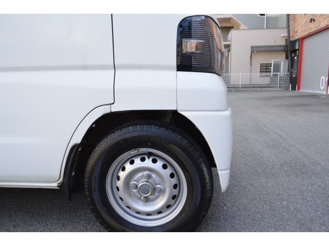 「三菱」「ミニキャブバン」「軽自動車」「兵庫県」の中古車15