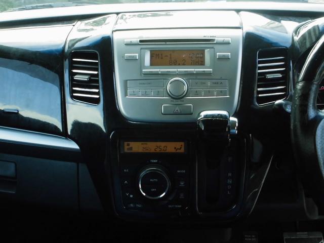 リミテッドII フルエアロ 改造認定車(18枚目)