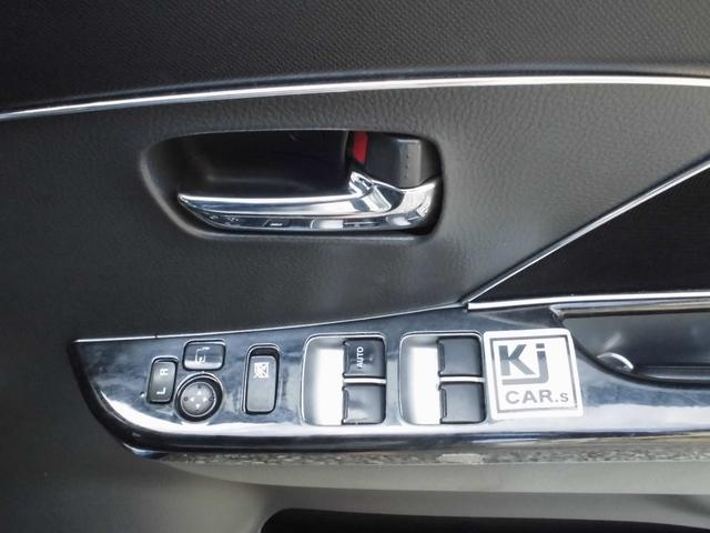 リミテッドII フルエアロ 改造認定車(20枚目)
