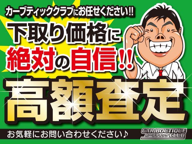 プレミアムX 最終モデル・取説・保証書・スペアキー(21枚目)