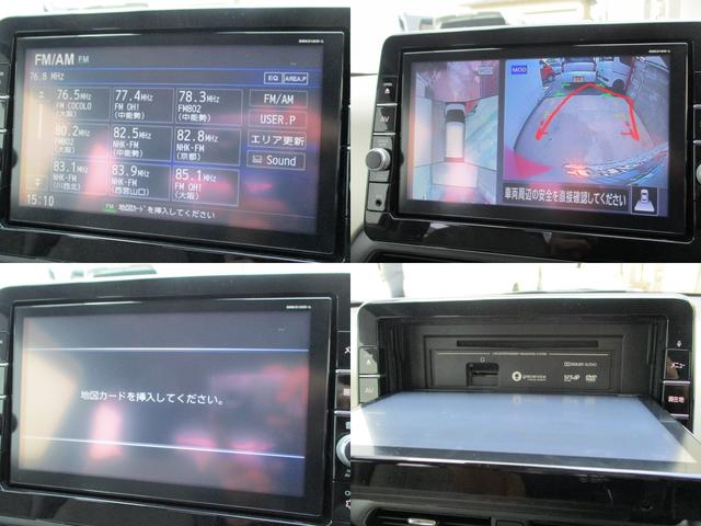X ワンオーナー車・・純正9インチナビ・フルセグTV・ステアリングスイッチ・アラウンドビューモニター・エマージェンシーブレーキ・前後ソナー・プッシュスタート・インテリキー・純正14インチAW(13枚目)