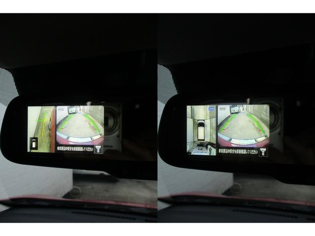 X ワンオーナー車・・純正9インチナビ・フルセグTV・ステアリングスイッチ・アラウンドビューモニター・エマージェンシーブレーキ・前後ソナー・プッシュスタート・インテリキー・純正14インチAW(14枚目)