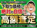 プレミアムX 最終モデル・取説・保証書・スペアキー(4枚目)