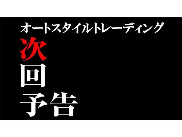 「三菱」「デリカD:2」「ミニバン・ワンボックス」「大阪府」の中古車2
