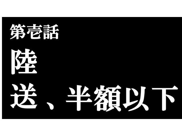「三菱」「デリカD:2」「ミニバン・ワンボックス」「大阪府」の中古車3