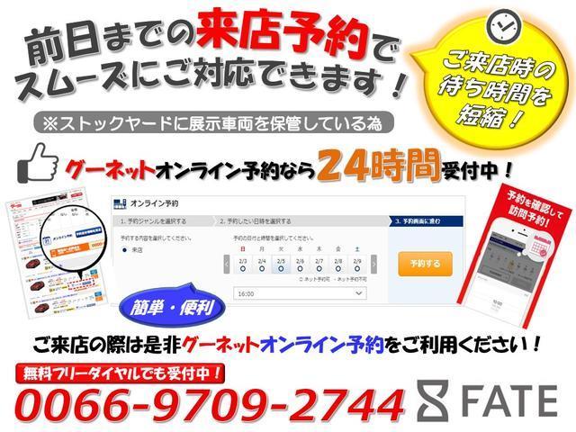 G・Lパッケージ ナビTV/HID/スマートキー(2枚目)