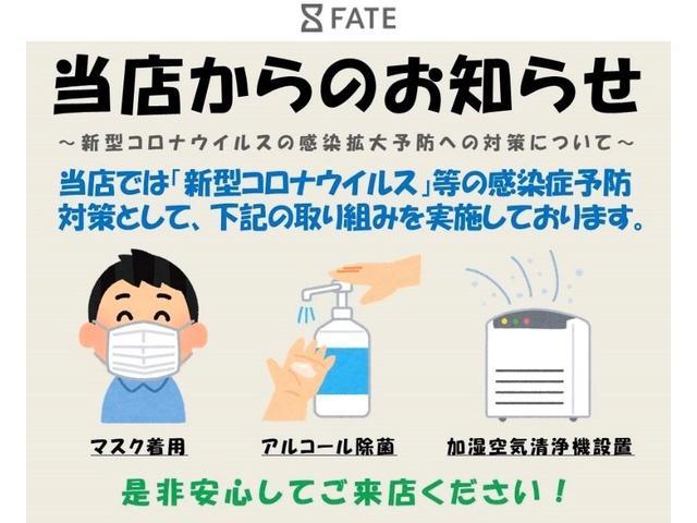 2.0XT アイサイト アイサイト/ナビTV/バックカメラ/スマートキー/エアロ(31枚目)