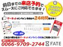 ZS/モデリスタエアロ/10インチナビ/両側電動/禁煙車(3枚目)