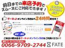 G・ターボLパッケージ/8型ナビTV/衝突軽減ブレーキ(3枚目)