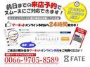 2.0XT アイサイト アイサイト/ナビTV/バックカメラ/スマートキー/エアロ(2枚目)
