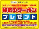 クロススポーツ2.0T スポーツ ナビ/パワーシート(4枚目)