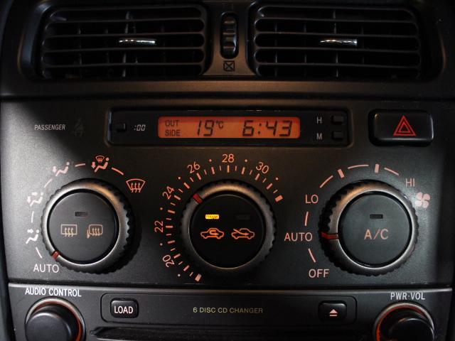 RS200 Lエディション TRDショック サスペンション 純正17インチアルミ TRDマフラー HID ETC 禁煙車(22枚目)