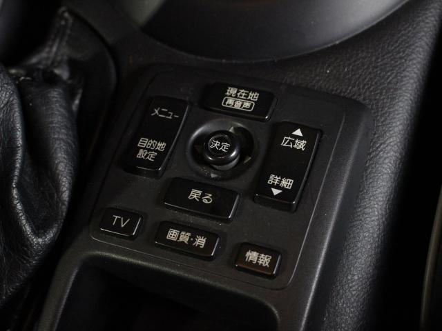 RS200 Lエディション TRDショック サスペンション 純正17インチアルミ TRDマフラー HID ETC 禁煙車(27枚目)
