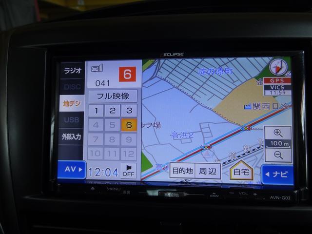 「スバル」「XV」「SUV・クロカン」「滋賀県」の中古車15