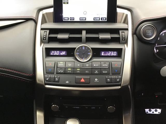 NX200t Fスポーツ 4WD TRD/F・Rエアロ・マフラー MODELLISTA/Sエアロ 純正ナビ・TV・Bモニタ パノラミックビューモニタ 3眼LED サンルーフ ソナー PCS BSM LDA 20インチAW(5枚目)