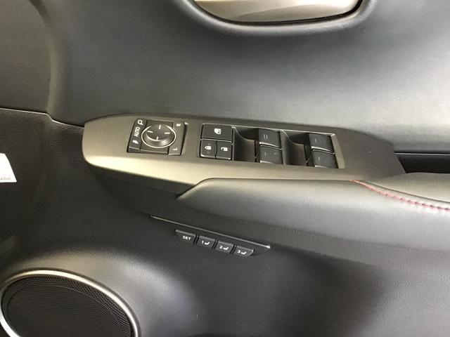 NX200t Fスポーツ 4WD TRD/F・Rエアロ・マフラー MODELLISTA/Sエアロ 純正ナビ・TV・Bモニタ パノラミックビューモニタ 3眼LED サンルーフ ソナー PCS BSM LDA 20インチAW(9枚目)