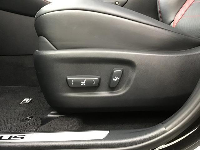 NX200t Fスポーツ 4WD TRD/F・Rエアロ・マフラー MODELLISTA/Sエアロ 純正ナビ・TV・Bモニタ パノラミックビューモニタ 3眼LED サンルーフ ソナー PCS BSM LDA 20インチAW(10枚目)