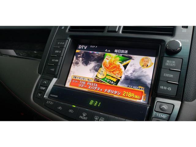 2.5アスリート プレミアムエディション 黒革シート HDDナビ フルセグTV(6枚目)
