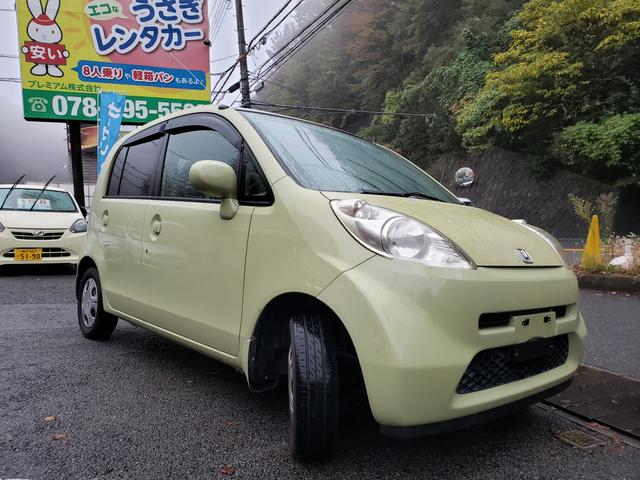 「ホンダ」「ライフ」「コンパクトカー」「兵庫県」の中古車6