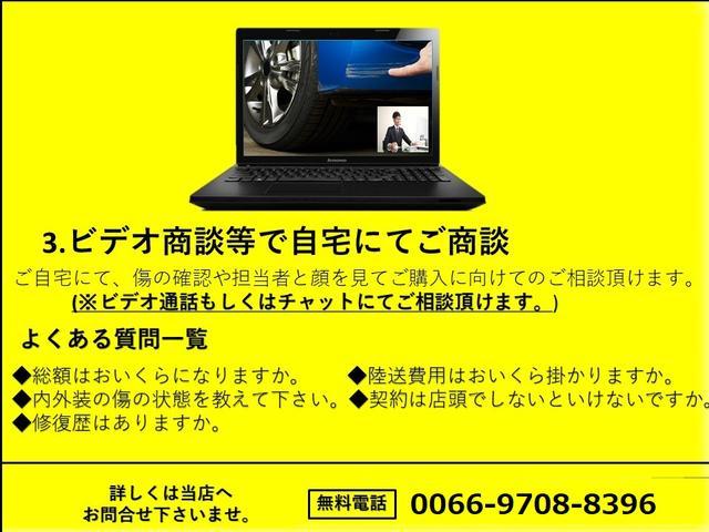 L キーレス/タイミングチェーン/電動格納ドアミラー/オートエアコン/修復歴無(46枚目)
