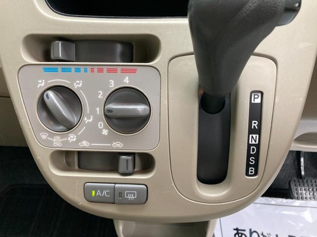 L SA 検R4年11月/キーレス/タイミングチェーン/スマートアシスト/エコアイドル/横滑り防止装置/ETC/ドライブレコーダー/修復歴無(12枚目)