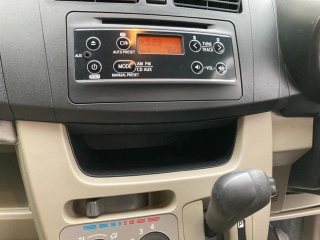 L SA 検R4年11月/キーレス/タイミングチェーン/スマートアシスト/エコアイドル/横滑り防止装置/ETC/ドライブレコーダー/修復歴無(23枚目)