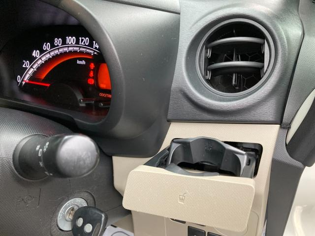 L SA 検R4年11月/キーレス/タイミングチェーン/スマートアシスト/エコアイドル/横滑り防止装置/ETC/ドライブレコーダー/修復歴無(25枚目)