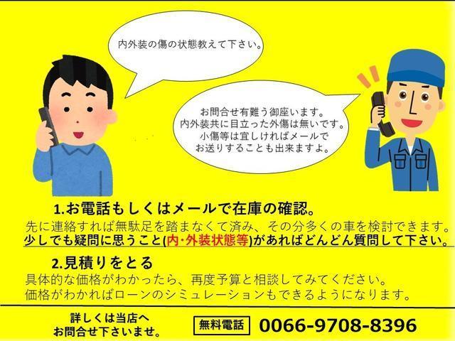 F キーレス/タイミングチェーン/修復歴無(37枚目)