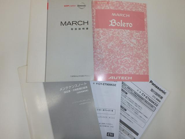 日産 マーチ ボレロ DVDオーディオ ETC スマートキー