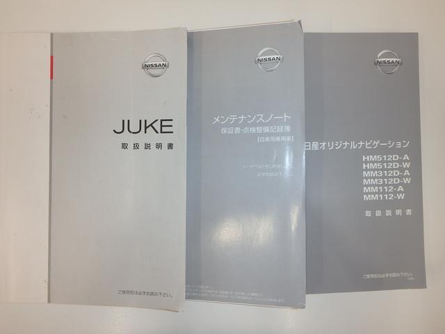 「日産」「ジューク」「SUV・クロカン」「和歌山県」の中古車20