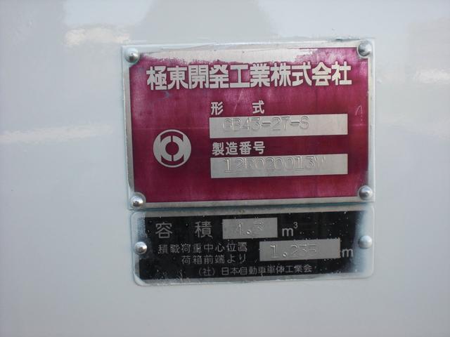 いすゞ エルフトラック パッカー車