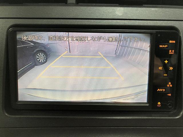 トヨタ プリウス S HDDナビ Bカメラ ETC プッシュスタート