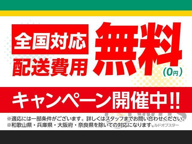Sツーリングセレクション・G's ナビ・クルコン・ETC(4枚目)