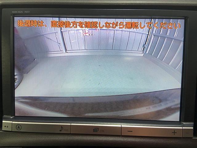 Sツーリングセレクション・G's ナビ・クルコン・ETC(14枚目)