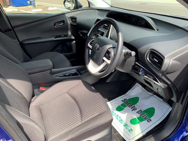 S 被害軽減ブレーキ・クルコン・LEDライト・フォグライト(4枚目)