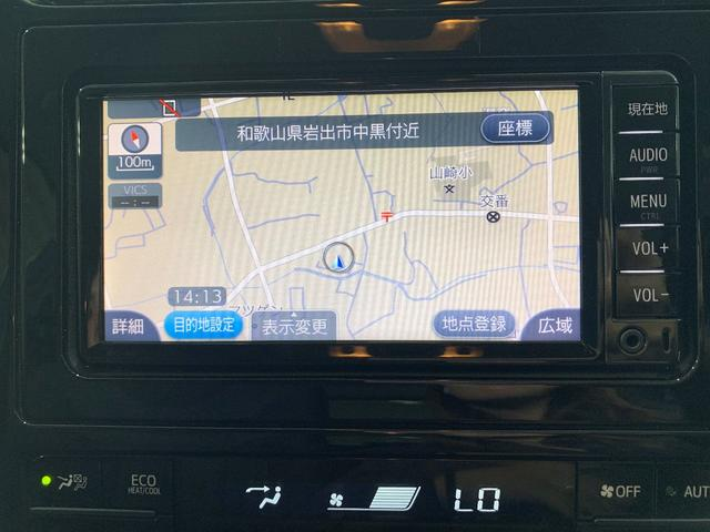 S 自動安全ブレーキ・バックカメラ・ナビ・ETC(15枚目)