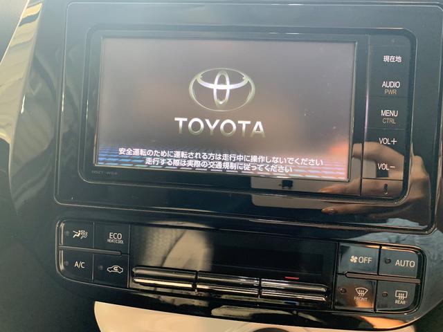 S ナビ・TV・ビルトインETC・LEDライト(4枚目)