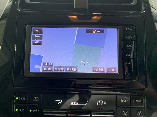 S 自動安全ブレーキ・ナビ・ETC・バックカメラ(17枚目)
